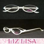 リズリサ メガネセットLIZ LISA-05(フレーム+レンズ+ケース+クロス)