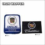 ワッペン CADILLAC 全2色 刺繍 アイロン 車 キャデラック