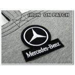 ワッペン Mercedes Benz(エンブレム型ブラック) アイロンで貼りつけられる!メルセデスベンツアイロンパッチ★クロネコDM便発送可能