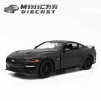 ミニカー 1/24 箱入り 1967 SHELBY GT-500 ホワイト