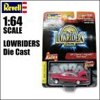 1:64ダイキャストミニカー 1959 Chevy Impala(Hot Pink)59年 シェビーインパラRevellローライダー