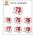 Carl'sJr. waiting plate(73〜79)全7種類 カーイベント インテリアなどにカールスJrシボレーインパラキャデラックウェイティングプレートサインプレート