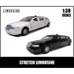 音が鳴る♪1/38 プルバック ミニカー【LINCOLN TOWN CAR STRETCH LIMOUSINE】(全2色)リンカーンタウンカーストレッチリムジン