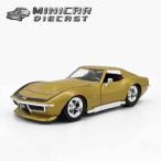 1:24 ダイキャストミニカー 1969 CORVETTE STINGRAY ZL-1 ブルー '69年コルベットスティングレイ アメ車 JadaToys
