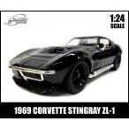 1/24ダイキャストミニカー 1969 CORVETTE STINGRAY ZL-1 ブラック '69年コルベットスティングレイ アメ車 JadaToys