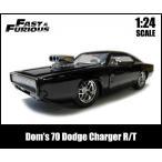 1/24 ダイキャストミニカー Dom's 1970 DODGE CHARGER R/T ブラック ワイルドスピードモデル FAST&FURIOUS '70ダッジチャージャー アメ車 JadaToys