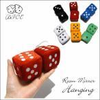 ルームミラーハンギングふわふわダイス(Mサイズ)全6色カーアクセサリーオートパーツファジーダイス(ブラック/ホワイト/レッド/オレンジ/ブルー/グリーン)