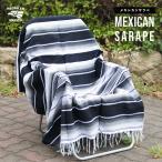 サラペ メキシカン 全13色 MEXICO メキシコ 雑貨