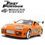 ミニカー 1/24 箱入り ワイルドスピード Brian's TOYOTA SUPRA オレンジ トヨタ スープラ