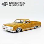 【箱傷み有】1/25 箱入り ダイキャスト ミニカー 1965 Chevrolet El Camino(メタリックブルー)'65年式シボレーエルカミーノ アメ車【MAISTO社製】マイスト