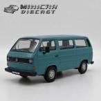 1/24 ダイキャスト ミニカー【1963 Volkswagen Classical Bus ブルー/ホワイト】63年フォルクスワーゲンバス アメ車 【WELLY】