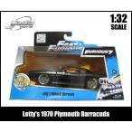 ミニカー 1/32 箱入り ワイルドスピード Letty's Plymouth Barracuda ブラック バラクーダ
