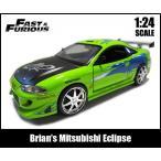ミニカー 1/24 箱入り ワイルドスピード Brian's Mitsubishi Eclipse ライムグリーン 三菱エクリプス