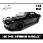 1/24 ミニカー【2015 DODGE CHALLENGER SRT HELLCAT(ブラック/シルバーライン)】2015年ダッジチャレンジャーヘルキャット アメ車 ダイキャストミニカー