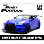 1/24 ワイルドスピード ミニカー 箱入り【2009 Nissan GT-R R35 Ben Sopra キャンディブルー】ニッサン日産 ベンソープラ アメ車FAST&FURIOUS
