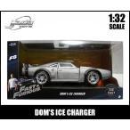 1/32 箱入り ワイルドスピード ミニカー DOM'S ICE CHARGER アイスブレイク ドミニク アイスチャージャー アメ車 1:32 FAST&FURIOUS8