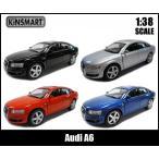 1/38 スケール プルバックミニカー Audi A6(全4色)アウディA6 KiNSMART キンズマート