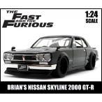 1/24 ワイルドスピード ミニカー 箱入り BRIAN'S NISSAN SKYLINE 2000 GT-R(ブラック) 1971 日産 スカイライン ハコスカ 旧車