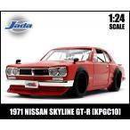 1/24 箱入り ミニカー 1971 NISSAN SKYLINE GT-R KPGC10(レッド) 1971年式スカイライン ハコスカ 日産 旧車