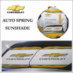 CHEVROLET サンシェード シボレー アメ車 カーアクセサリー車折りたたみ式でコンパクトな日よけ - 3,888 円
