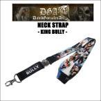 ネックストラップ(King Bully) DGA -DavidGonzalesArt- キングブリー パスケースなどにも アメリカ直輸入 ネックピース  ネコポス発送可能