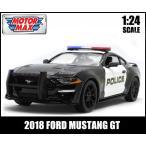 ミニカー 1/24 箱入り 2018 FORD MUSTANG GT POLICE (ポリス仕様) アメ車 フォード マスタング ムスタング パトカー MOTORMAX