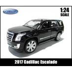 ミニカー 1/24-27 箱入り 2017 Cadillac Escalade (ブラック) キャデラック エスカレード アメ車 WELLY