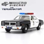 ミニカー 1/24 箱入り 1977 DODGE MONACO POLICE TERMINATOR仕様 ダッジ モナコ ポリス ターミネーター