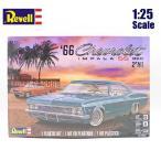 1/25 アメ車 プラモデル '66 Chevrolet Impala SS Revell 1966年式 シボレーインパラ ミニカー