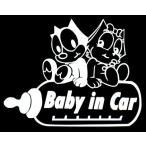 ステッカーFELIX baby in car (全3色)車 バイク アメリカン フィリックス セーフティ デカール キャラクター 赤ちゃん