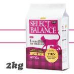 セレクトバランス キトン チキン 幼猫用 小粒 2kg ( キャットフード ドライフード 猫用品 )