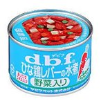 デビフ ひな鶏レバーの水煮 野菜入り 150g ( ドッグフード ウェットフード 缶詰 セール )