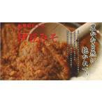 伊豆みそ業務用・粒みそ20Kg 品番(0102020)伊豆フェルメンテ