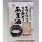 富士箱根水系の地下湧水で作った個食タイプ。お湯を注いで飲めるあま酒(甘酒)1袋(50g×5食)x12袋入り価格(1201055N) 伊豆フェルメンテ