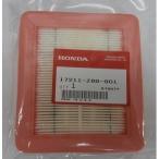 ホンダ耕うん機:FF500・芝刈機・適用機種 HRG416、HRG466、HRX476、HRS536k5、HRR216、HRS536用エアークリ-ナ—エレメント(品番17211-Z8B-901)