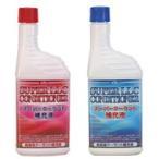 長寿命スーパークーラント補充液・補充に最適400ml・1箱20本入り価格(ピンク30-421/青30-422)古河薬品