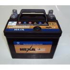 30A19R/30A19L(12V21Ah)密閉型HEXAバッテリー(nbc)