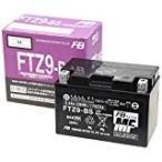 FTZ9-BS(12V/9Ah)MFタイプバッテリー古河電池