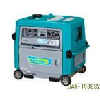 デンヨー・エンジン溶接機・[kW]3.58 /[A]140/[V]25.6(品番GAW-150ES2)