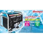 デンヨー・低雑音型エンジンインバーター発電機100[V]/25[A]/50/60[Hz](GE-2500-IV2)
