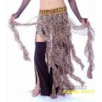 新着 ベリーダンス 衣装 フラダンス 衣装 トライバル風 ヒップスカーフ・スカート  ヒョウ柄