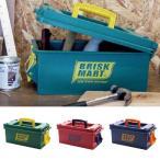 SALE ツールボックス 工具箱 BRISK MART ツールボックス