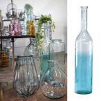 ショッピング花瓶 送料無料  VALENCIA RECYCLE GLASS ONCE SKY sp-vggn1110sk