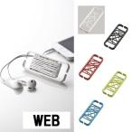 メール便送料無料 代引き不可 M20  コード巻き ウェブ yz-2200-2204