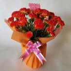 母の日、カーネーション鉢(造花)オレンジ 5号(高さ35cm巾25cm)、