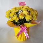 母の日、カーネーション鉢(造花) 黄 5号(高さ35cm巾25cm)、