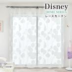 екб╝е└б╝еьб╝е╣елб╝е╞еє 7,000▒▀б┴ Disney HOME SERIES еьб╝е╣елб╝е╞еєб┐╞№╦▄└╜ └Ў┬їOK ╖┴╛ї╡н▓▒▓├╣й е╟еге║е╦б╝