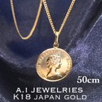 K18 18金 14mm 直径 プレスコイン 50cm 2面 喜平 チェーン メンズネックレス