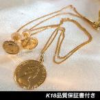 K18 18金 プレスコイン ネックレス ピアス セット