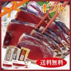 冬のお歳暮ギフト マグロ刺身 生カツオ の贅沢セット まぐろかつお尽くし 鰹鮪の本場焼津より贅沢三昧